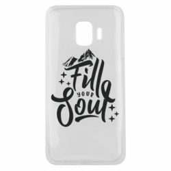 Чохол для Samsung J2 Core Fill your soul and mountains