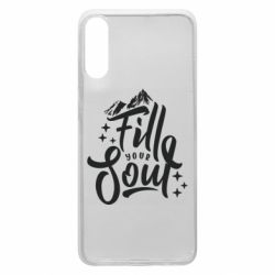 Чохол для Samsung A70 Fill your soul and mountains