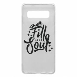 Чохол для Samsung S10 Fill your soul and mountains