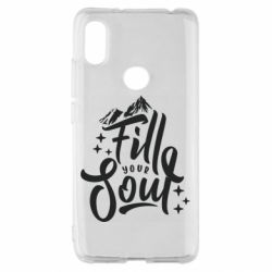 Чехол для Xiaomi Redmi S2 Fill your soul and mountains
