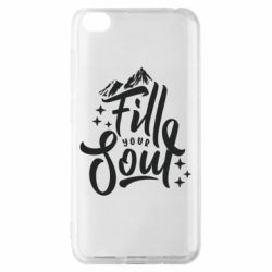 Чехол для Xiaomi Redmi Go Fill your soul and mountains