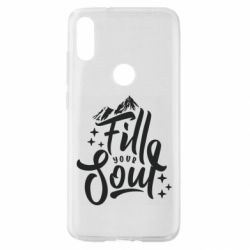 Чохол для Xiaomi Mi Play Fill your soul and mountains