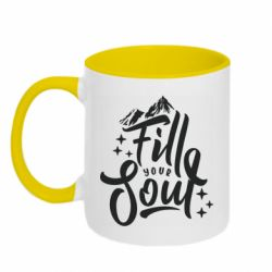 Кружка двоколірна 320ml Fill your soul and mountains