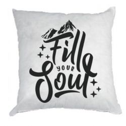 Подушка Fill your soul and mountains
