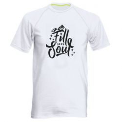 Чоловіча спортивна футболка Fill your soul and mountains