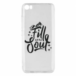 Чохол для Xiaomi Mi5/Mi5 Pro Fill your soul and mountains