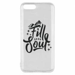 Чохол для Xiaomi Mi6 Fill your soul and mountains