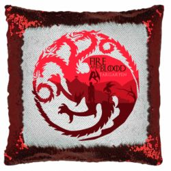 Подушка-хамелеон Fire and Blood