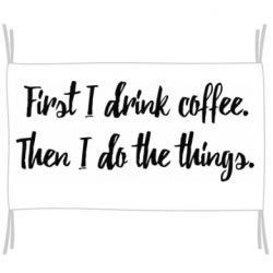 Прапор First I drink coffee. Then I do things
