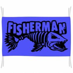 Прапор Fisherman