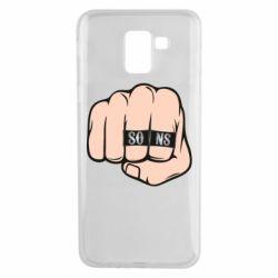 Чехол для Samsung J6 Fist with rings SONS