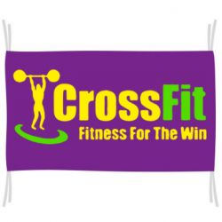 Флаг Fitness For The Win Crossfit