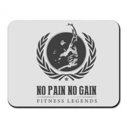 Коврик для мыши Fitness Legends - FatLine