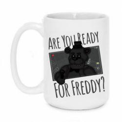 Кружка 420ml Five Nights at Freddy's 1