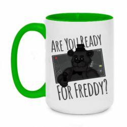 Кружка двухцветная 420ml Five Nights at Freddy's 1