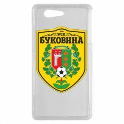 Чехол для Sony Xperia Z3 mini ФК Буковина Черновцы - FatLine