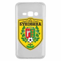 Чехол для Samsung J1 2016 ФК Буковина Черновцы - FatLine