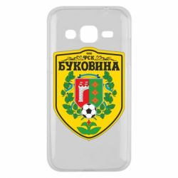 Чехол для Samsung J2 2015 ФК Буковина Черновцы - FatLine