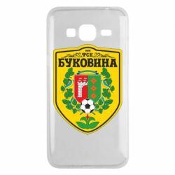 Чехол для Samsung J3 2016 ФК Буковина Черновцы - FatLine