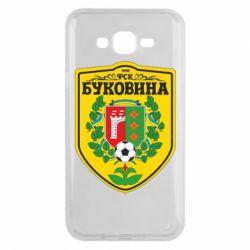 Чехол для Samsung J7 2015 ФК Буковина Черновцы - FatLine