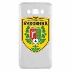 Чехол для Samsung J7 2016 ФК Буковина Черновцы - FatLine