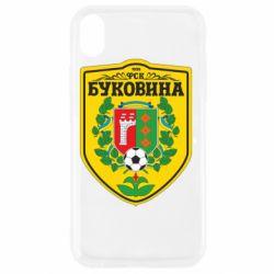 Чехол для iPhone XR ФК Буковина Черновцы - FatLine
