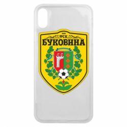 Чехол для iPhone Xs Max ФК Буковина Черновцы - FatLine