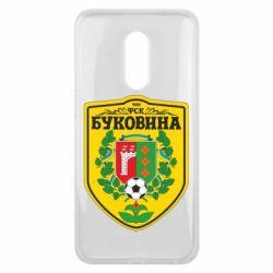 Чехол для Meizu 16 plus ФК Буковина Черновцы - FatLine