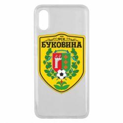 Чехол для Xiaomi Mi8 Pro ФК Буковина Черновцы - FatLine