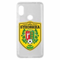 Чехол для Xiaomi Redmi Note 6 Pro ФК Буковина Черновцы - FatLine