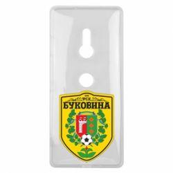 Чехол для Sony Xperia XZ3 ФК Буковина Черновцы - FatLine