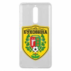 Чехол для Nokia 8 ФК Буковина Черновцы - FatLine