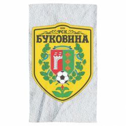 Полотенце ФК Буковина Черновцы - FatLine