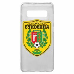 Чехол для Samsung S10+ ФК Буковина Черновцы