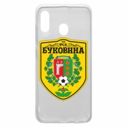 Чехол для Samsung A30 ФК Буковина Черновцы