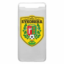 Чехол для Samsung A80 ФК Буковина Черновцы