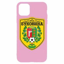 Чехол для iPhone 11 Pro ФК Буковина Черновцы