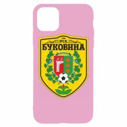 Чехол для iPhone 11 Pro Max ФК Буковина Черновцы