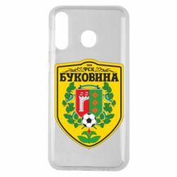 Чехол для Samsung M30 ФК Буковина Черновцы