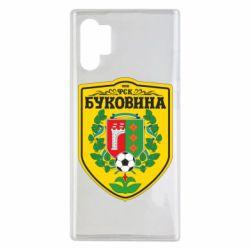 Чехол для Samsung Note 10 Plus ФК Буковина Черновцы