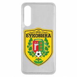 Чехол для Xiaomi Mi9 SE ФК Буковина Черновцы