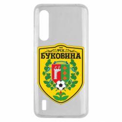 Чехол для Xiaomi Mi9 Lite ФК Буковина Черновцы