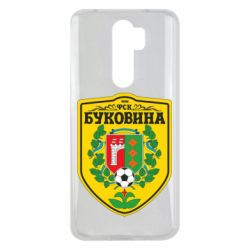 Чехол для Xiaomi Redmi Note 8 Pro ФК Буковина Черновцы