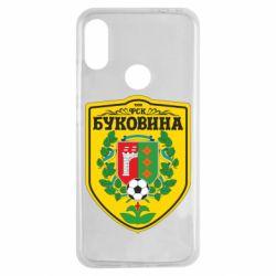 Чехол для Xiaomi Redmi Note 7 ФК Буковина Черновцы
