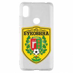 Чехол для Xiaomi Redmi S2 ФК Буковина Черновцы