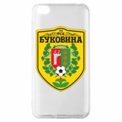 Чехол для Xiaomi Redmi Go ФК Буковина Черновцы