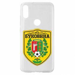 Чехол для Xiaomi Mi Play ФК Буковина Черновцы