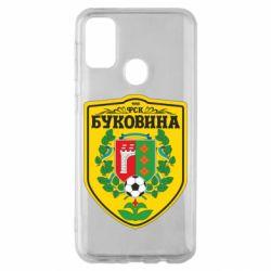 Чехол для Samsung M30s ФК Буковина Черновцы