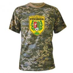 Камуфляжная футболка ФК Буковина Черновцы - FatLine
