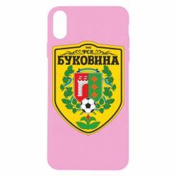 Чехол для iPhone X ФК Буковина Черновцы - FatLine